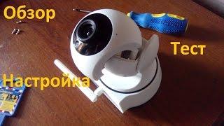 Китайська IP камера налаштування і тест