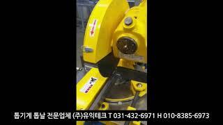 유압 반자동 동진기계 원형톱기계 설치 DCS-M370H…