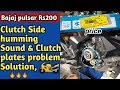 Bajaj pulsar RS200 Clutch Side humming sound & Clutch plates problem Solution By Akash Chaturvedi
