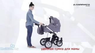 видео Купить Baby Design Lupo Comfort (2 в 1) - цены на коляску, отзывы, обзор на Baby Design Lupo Comfort (2 в 1) - Коляски 2 в 1