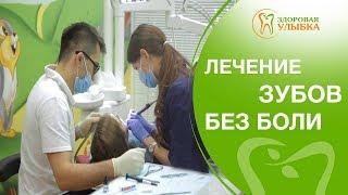 видео Сайты стоматологических клиник Москвы об отбеливании зубов дешево: отзывы