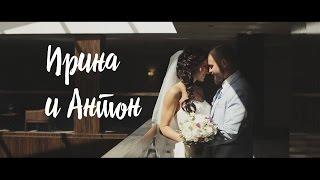 Ирина и Антон. Свадьба.