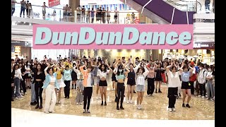 [KPOP IN PUBLIC] Random Dance to OH MY GIRL-Dun Dun Dance   Full Version   Nanjing, China