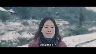 Jinri Toutiao Documentary - Finding