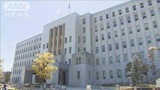 大阪で31人の感染確認 集団感染の患者3人死亡(20/04/23)