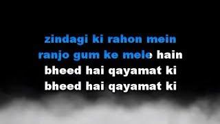 Download Zindagi Ki Raahon Mein - Karaoke - Sonu Nigam MP3 song and Music Video