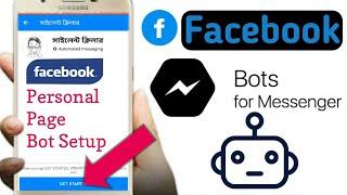 How To Make A Facebook Messenger Bot Free (ChatFuel BanglaTutorial)Part 1