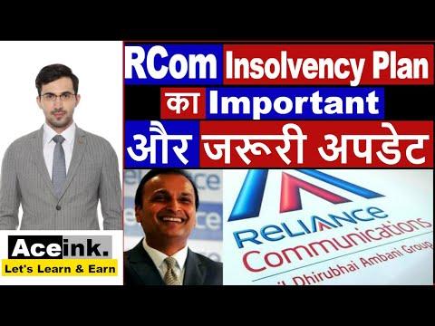 RCom Important और जरूरी अपडेट Insolvency Plan का | Reliance Communications Anil Ambani ADAG