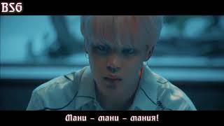 BTS - Blood, Sweat & Tears (Japanese ver.) (rus karaoke from BSG) (рус караоке от BSG)