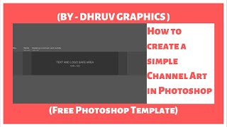 Simple Channel Art in Photoshop with Free Template | DG