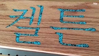 Turquoise router based inlay 3.0