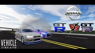 Skyline R34 vs GT-R - (Vehicle Simulator) - Roblox