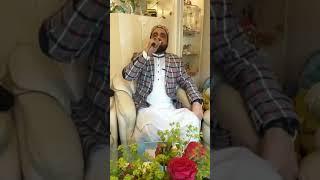 Gambar cover Mir Mukhtar Mir was live 22---QARI SHAHID MEHMOOD - HOLLAND -JUNE 2019