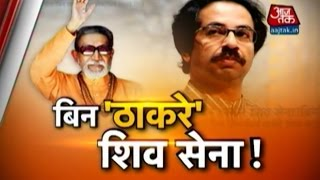 Is Shiv Sena on the way out with Balasaheb's demise? (PT-2)