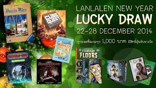 Lanlalen New Year Lucky Draw