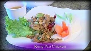 Kung Pao Chicken - Xuan Hong