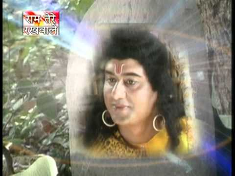 Shradha De Naal Koi Bulanda Nahin [Full Song] Ram Tere Rakhwala