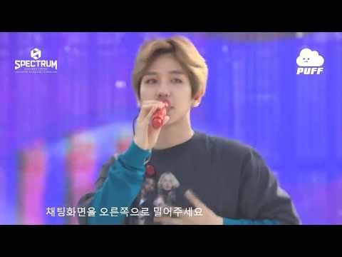 180909 EXO-CBX(첸백시)_ 花요일 + Vroom Vroom + Rhythm After Summer + Cherish @스펙트럼 댄스 Music Festival 2018