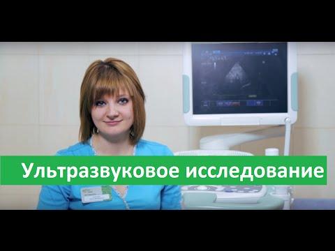 УЗИ. Обследование внутренних органов в Бест Клиник на Красносельской.