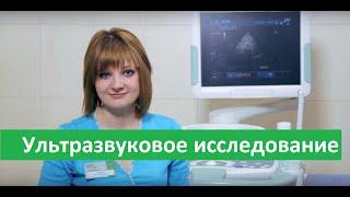 УЗИ. Обследование внутренних органов в Бест Клиник на Красносельской.(, 2015-12-23T14:59:53.000Z)