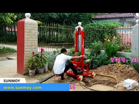 Small Portable Water Borehole Well Drilling Machine Rigs for sale