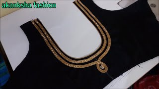 very beautiful simple blouse design stitching with lase