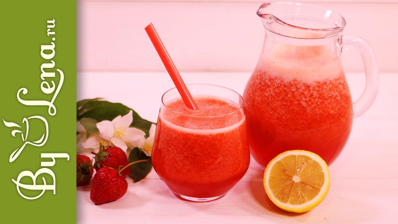 Домашний лимонад с клубникой - красиво, просто и невероятно вкусно!