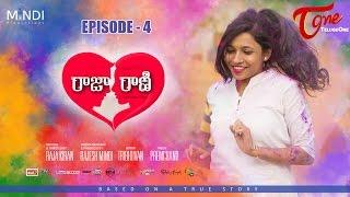 RAJA RANI   Telugu Web Series  Epi 4   Ft. Bindu Barbie   Mindi Productions   Directed by Raja Kiran