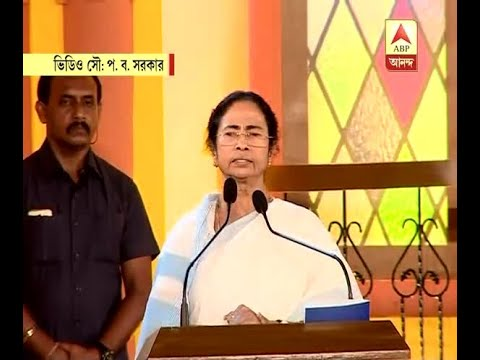 Mamata announce to increase salary of civic volunteers, ICDS and Anganwadi workers