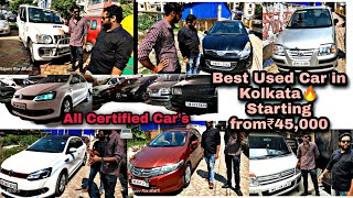 Best Used Car in Kolkata | Starting From ₹45,000 | Alto,Wagner, vento | Pihu Car world