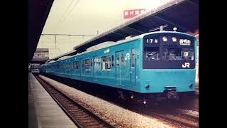 JR東海道線 各駅停車西明石行(201系 大阪発車時の車内放送)