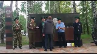 пограничный Боевой расчет-2 в Казани 27 мая 2019 год-3