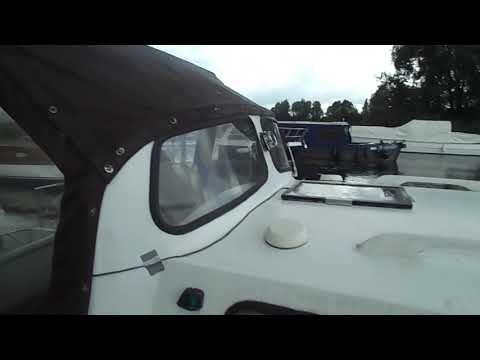 Mayland Fisherman   - Boatshed - Boat Ref#264605