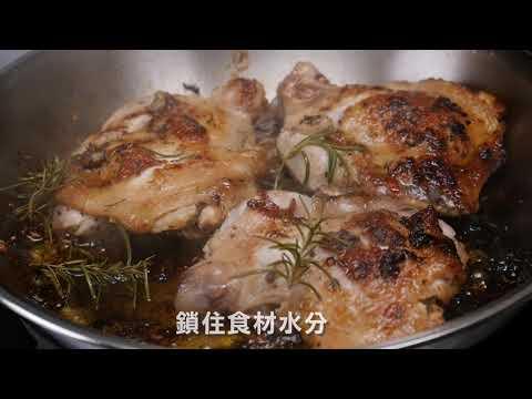 複合金鍋系列都會煎鍋