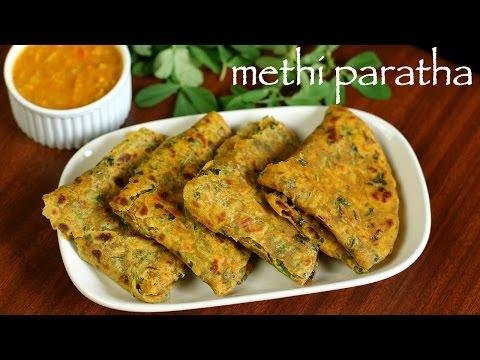 methi paratha recipe | methi ka paratha | how to make fenugreek paratha recipe