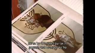 """2010-2011 """"צהוב שחור"""" - כתבה מערוץ 10 על בית""""ר ירושלים וארגון האוהדים """"לה פמיליה"""""""