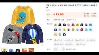 Тао обзоры Детские футболки с длинным рукавом