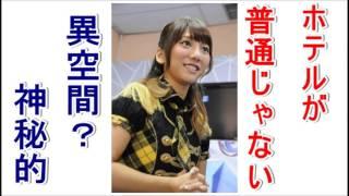 AKB48 高城亜樹 あきちゃがJKTメンバーとの思い出の中で バリ島のブルガ...