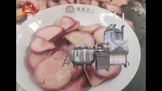 설명 자동 과일 및 야채 칩 진공 튀김 기계
