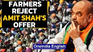 Farmer protest continues against farm laws, Amit Shah's offer for early talks rejected|Oneindia News