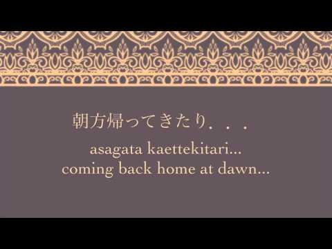 Miyavi Yappari Megumi Ga Suki Translation English Subtitled