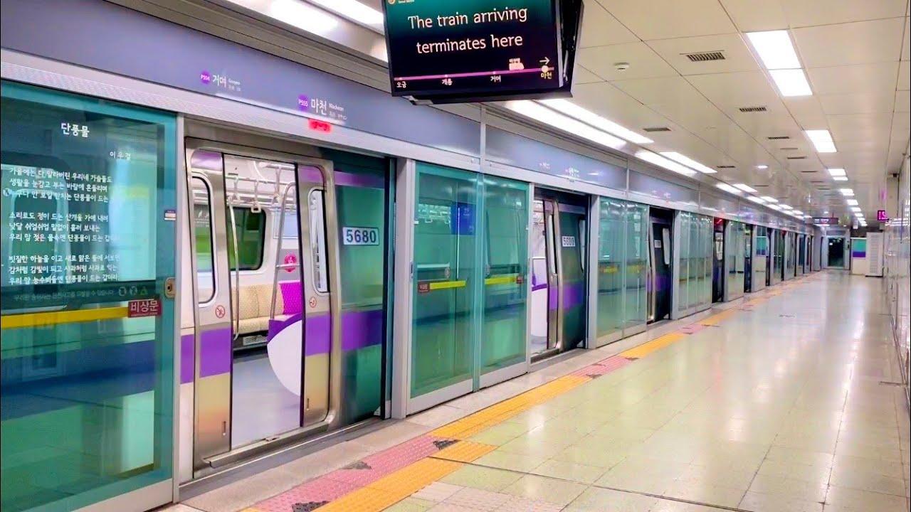 서울지하철 5호선 마천역 진입,발차 / Seoul Line5. Macheon station