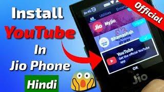 How To Install YouTube App In Jio Phone   Use Youtube App On JioPhone   In Hindi
