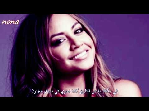 jessica mauboy .. never be the same ... arabic sub