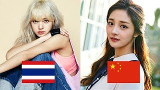 Foreign K Pop Female Idols