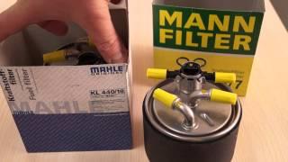 Топливные фильтры: битва титанов. MANN WK920/7 vs MAHLE KL440/18