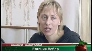 """Лечение ЗПРР, алалии, дизартрии """"Реацентр"""""""