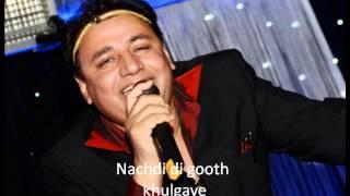 Premi Johal - nachdi di gooth kulgaye