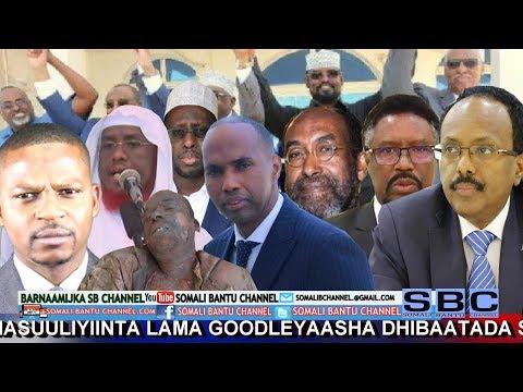 Masuuliyiinta lama goodleyaasha maka xumaadaan dhibaatada loo geysto Somali Bantu? thumbnail