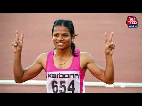Interview With Dutee Chand | एश‍ियन गेम्स 2018 | Asian Games 2014